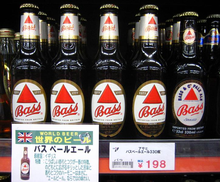 Bottles_of_Bass_beer