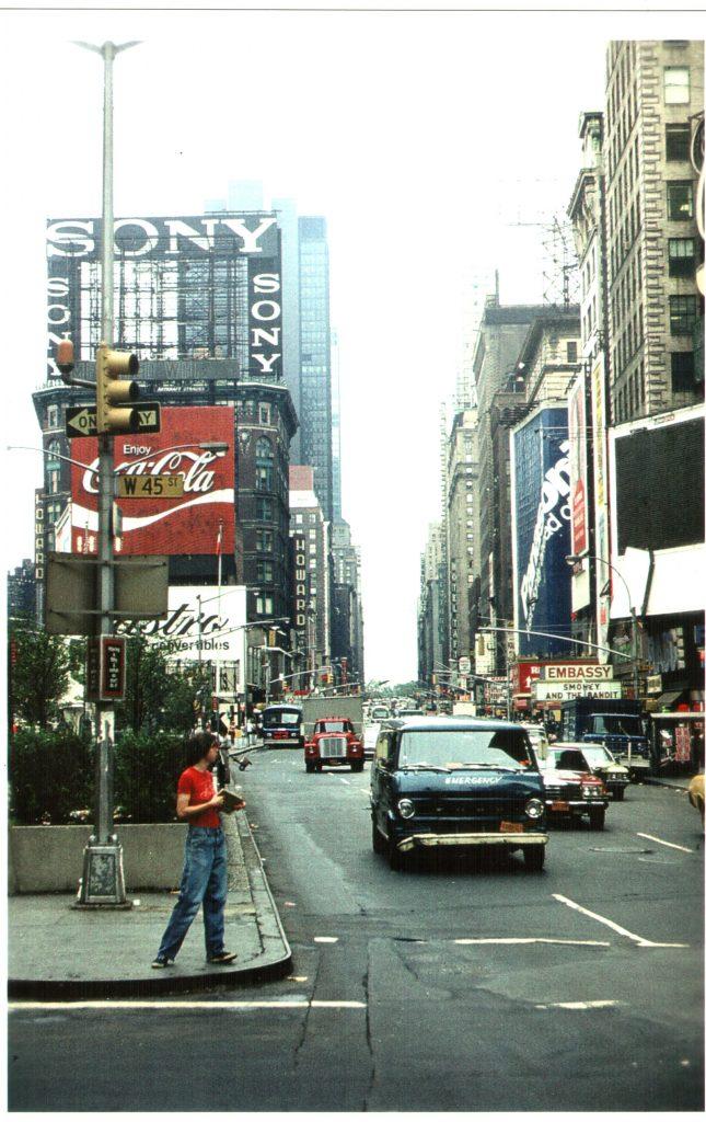 New_York,_New_York_1977_(1)