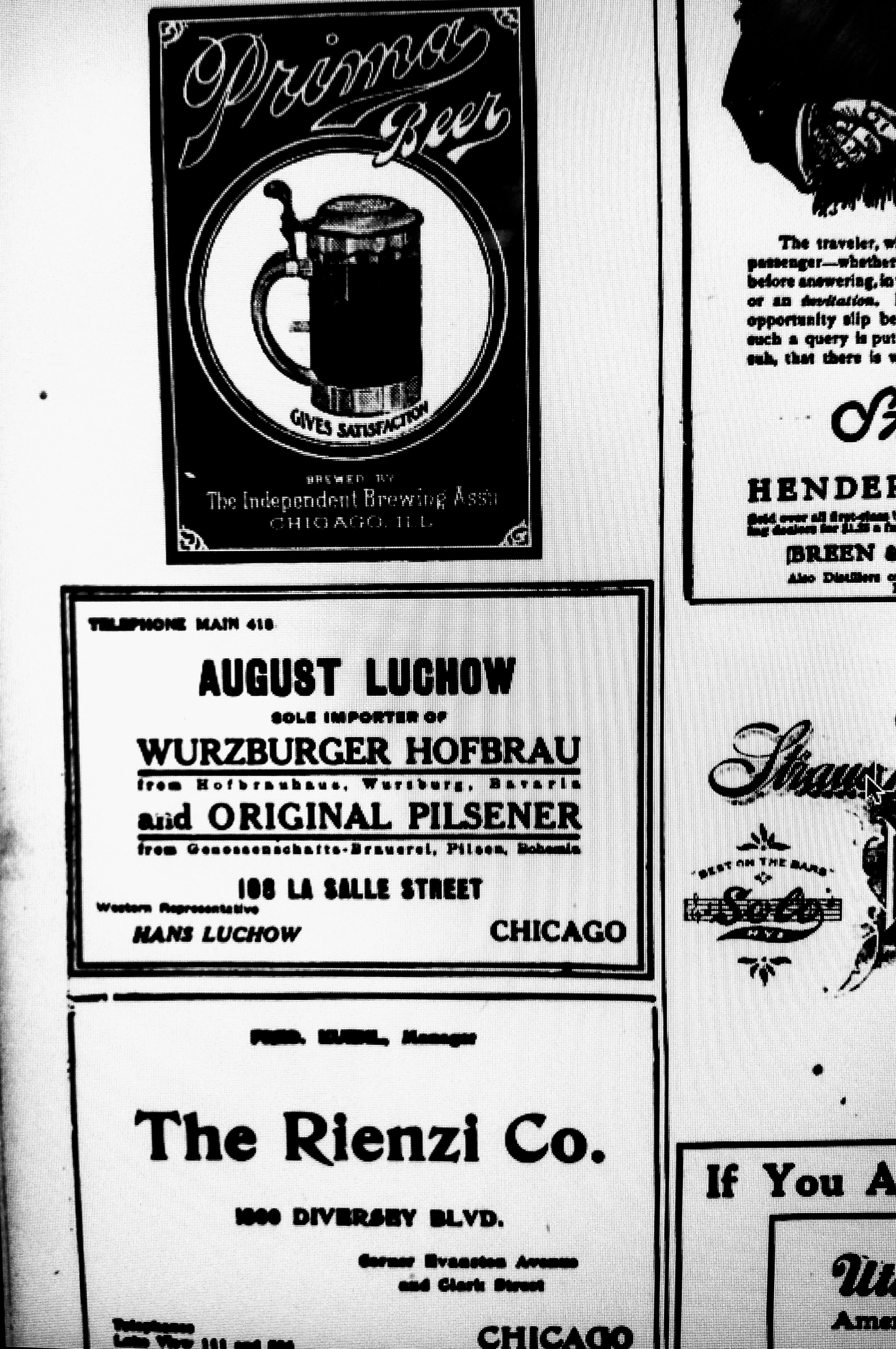 July 2018 – Beer Et Seq